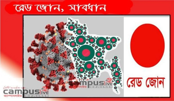General holiday announced in red zones of five more districts
