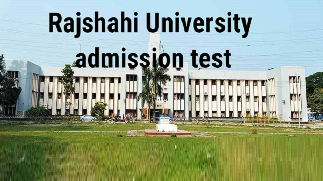 RU admission test from June 14
