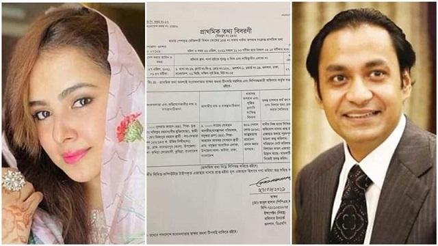 College student found dead in Gulshan flat, top industrialist sued