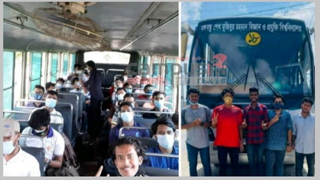 BSMRSTU students returns home by campus bus