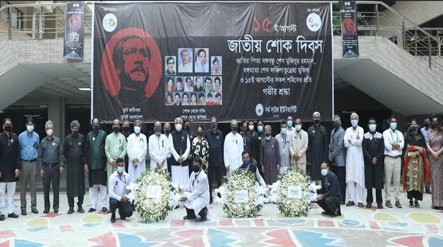 NSU observes martyrdom anniversary of Father of the Nation Bangabandhu Sheikh Mujibur Rahman and National Mourning Day