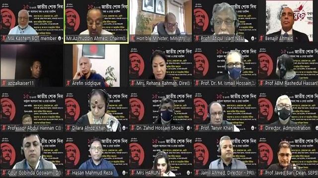 NSU organized a virtual discussion to mark the 46th martyrdom anniversary of Bangabandhu