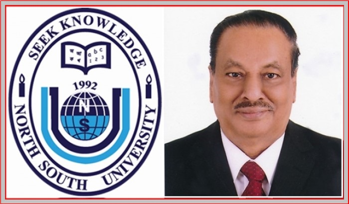Azim Uddin Ahmed has been elected as the Chairman, Board of Trustees of NSU