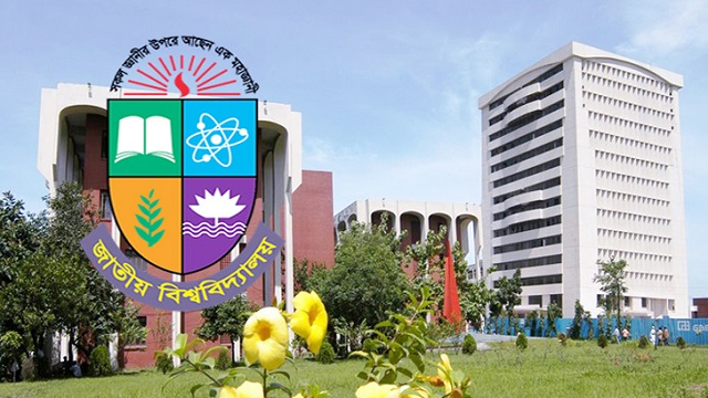 National University online application process begins today