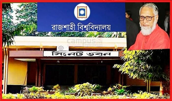 Rajshahi University BCL locks up VC