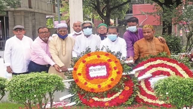 Sports fraternity celebrates Sheikh Russel's 58th birthday